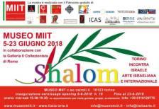 IMG-20180608-שלום - לוגו תערוכה טורינו