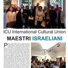 IMG-20180703-פרסום עיתון טורינו